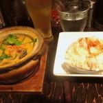 アジアン・ニューヨーク - Luncu Menuの「海老のココナッツグリーンカレー」