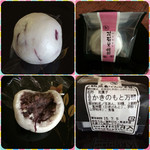 御菓子司 羽入 - かきのもと饅頭
