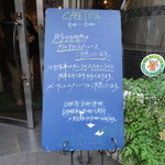 高田牧舎 - カフェタイム