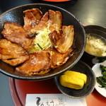 39389016 - 豚丼バラ ハーブ豚