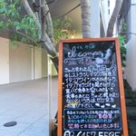 神楽坂 イルカンポ  - 目印の看板