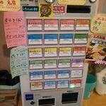 中華そば ムタヒロ - 店内・食券自販機 (2015年06月)