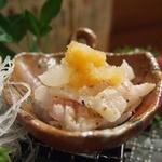 寿楽 - 穴子の炙り~珍しくて ポン酢でいただき美味しい