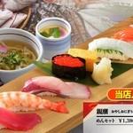 カラオケ遊楽館 - 料理写真:1番人気「親潮にぎり麺セット」
