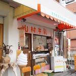 山村みるくがっこう - お店は伊勢市駅から歩いて5分ほど、外宮のすぐ手前にあります
