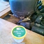 田畑茶店 - 抹茶アイス
