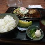 味松 - ハンバーグ定食