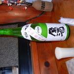39399362 - 別格の味「不老泉にごり酒」