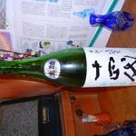 39399375 - 名酒「十四代」