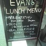 立ち呑み処 エバンス - ランチメニュー(2015年6月25日撮影)