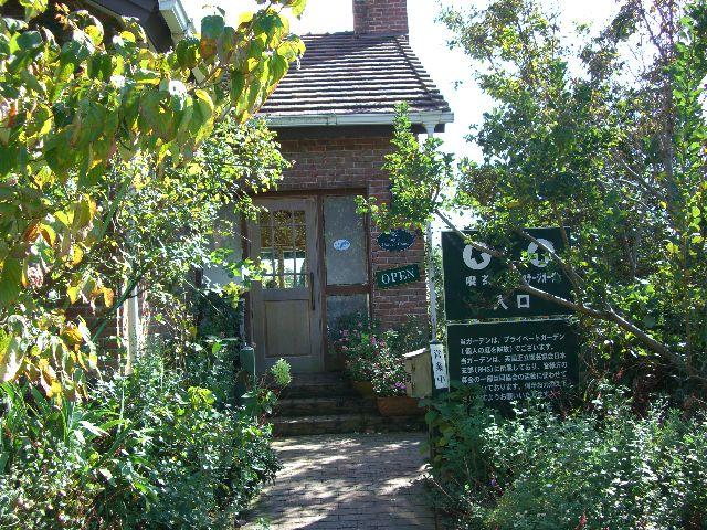 イングリッシュ ガーデン ハウス