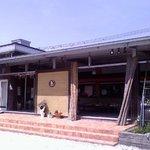 3940087 - 牧場で朝採れた自慢の生乳で作った美味しいソフトクリームが食べれるお店 です。