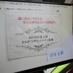 のもと家 - 2015/6 メイン会場案内