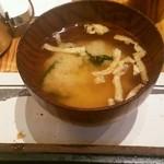 寛屋 - ランチの味噌汁