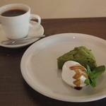 カフェ ネスト - 抹茶ガトーショコラとワイーブレンド