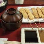 串かつ料理 活 - トンヘレ定食900円
