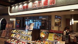 四川餐館 あべのハルカスダイニング店