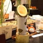 鰻 小林 - 名物 青竹入り 吟醸酒 (2015/06)