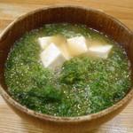 四万十 - 青さ海苔の味噌汁