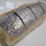 四万十 - お土産の鯖寿司