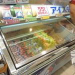 551蓬莱 - アイスキャンデーがぎっしり