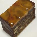 ニューモンブラン - 料理写真:リンゴとあんずジャムのケーキ ¥160
