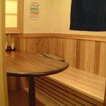 さと水 - 接待なら3人~個室が使えて、宴会向けの20名入れる個室もあり。