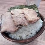 清水家 - 本日のon the rice!