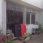 カメイノ食堂 -