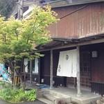 39417830 - 京都から湖西の山中を通る 国道367号線沿いにあります
