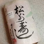 39417837 - 鯖寿し 葵 半切り 2380円(税込)