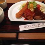 昔洋食みつけ亭 - ミックスプレート1150円
