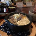 にこ - 黒毛和牛すじ肉の塩煮込み