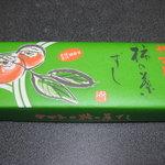 柿の葉ずし ヤマト - 柿の葉ずし詰め合わせ7個 さば寿司4・さけ寿司3 @976