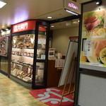 39420239 - 江坂の店に入ったことがあるのだ。
