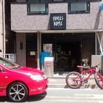 シャルルボイル 亀戸店 -