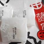 39420776 - かるかん饅頭