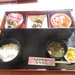 なかむら - 松花堂定食 1296円