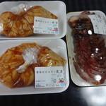 桑原精肉店 -