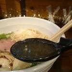 39425229 - 汐ワンタン麺・濃厚ひなの玉子 830円