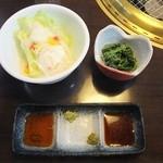 39425497 - 極上高千穂牛ランチ 小鉢・サラダ・つけダレ('15.06)