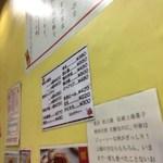 永祥生煎館 - H27.6 壁向きカウンター席