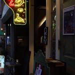 博物館 カフェ アンド バー うっふ  - 入り口ドアもアメリカ製骨董