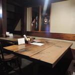 南風堂珈琲店 - 1階の店内