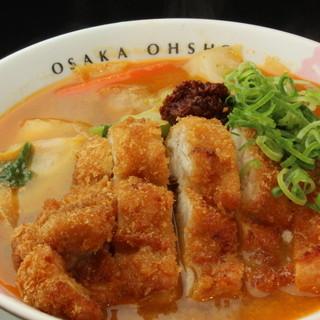 チキンカツ味噌担々麺