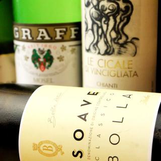 当社のソムリエが厳選した50種類以上のワイン