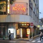 3944152 - 酔灯屋祇園店 店頭