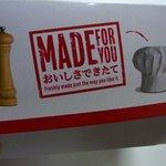 マクドナルド 京成千葉中央店 - ビックマックのパッケージです。