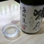 寿司処かぐら