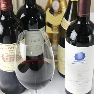 ◆厳選のワイン◆常時100種類以上ご用意